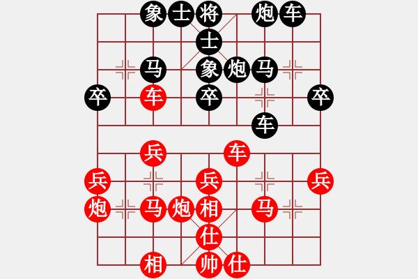 象棋棋谱图片:bbboy002[红] -VS- 人世间44444[黑] - 步数:30