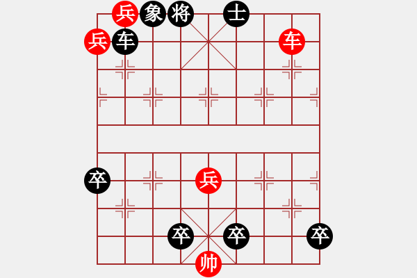 象棋棋谱图片:第111局 五关斩将 - 步数:20