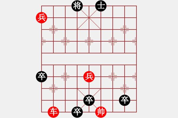 象棋棋谱图片:第111局 五关斩将 - 步数:30