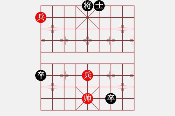 象棋棋谱图片:第111局 五关斩将 - 步数:37