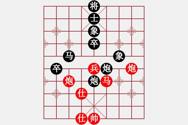 象棋棋谱图片:北京 唐丹 负 杭州 王天一 - 步数:100