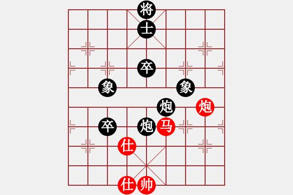 象棋棋谱图片:北京 唐丹 负 杭州 王天一 - 步数:106