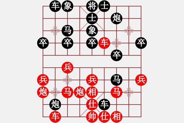 象棋棋谱图片:北京 唐丹 负 杭州 王天一 - 步数:30