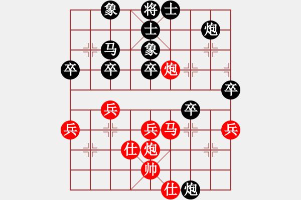 象棋棋谱图片:北京 唐丹 负 杭州 王天一 - 步数:50