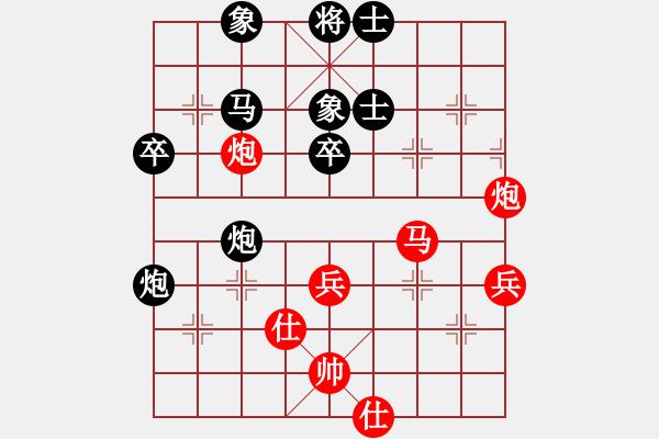 象棋棋谱图片:北京 唐丹 负 杭州 王天一 - 步数:60