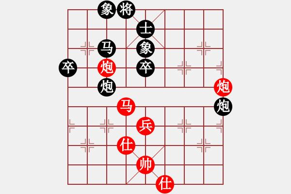 象棋棋谱图片:北京 唐丹 负 杭州 王天一 - 步数:70