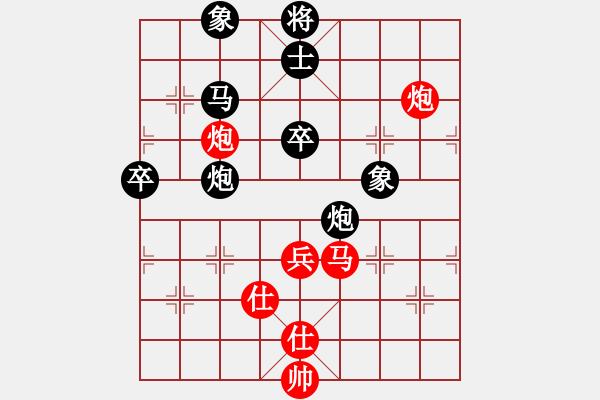 象棋棋谱图片:北京 唐丹 负 杭州 王天一 - 步数:80