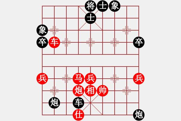 象棋棋谱图片:1攻杀经典088争夺棋圣 李来群车双炮巧攻如愿 - 步数:20