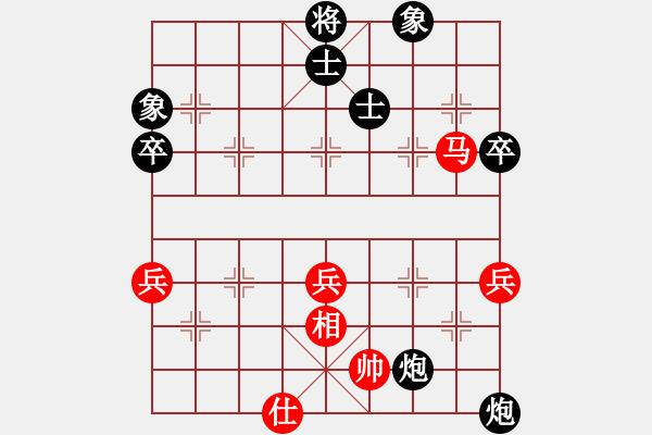 象棋棋谱图片:1攻杀经典088争夺棋圣 李来群车双炮巧攻如愿 - 步数:39