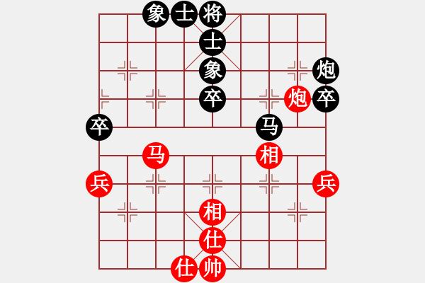 象棋棋谱图片:广东 许银川 负 浙江 赵鑫鑫 - 步数:74