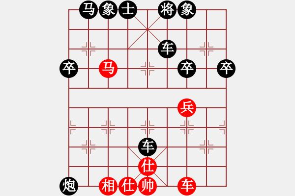 象棋棋谱图片:2020.4.30.4步时三十秒后胜郭建亮 - 步数:46