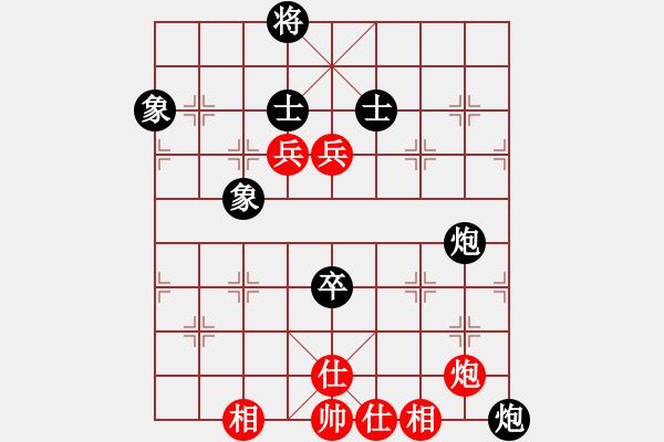 象棋棋谱图片:杭州环境集团 赵子雨 负 山东体彩 陈富杰 - 步数:100