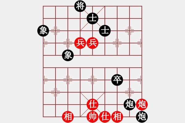 象棋棋谱图片:杭州环境集团 赵子雨 负 山东体彩 陈富杰 - 步数:110