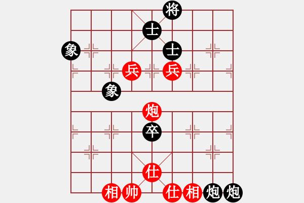 象棋棋谱图片:杭州环境集团 赵子雨 负 山东体彩 陈富杰 - 步数:120