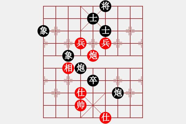 象棋棋谱图片:杭州环境集团 赵子雨 负 山东体彩 陈富杰 - 步数:130