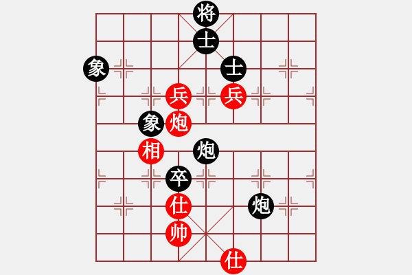 象棋棋谱图片:杭州环境集团 赵子雨 负 山东体彩 陈富杰 - 步数:140
