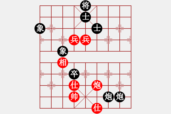 象棋棋谱图片:杭州环境集团 赵子雨 负 山东体彩 陈富杰 - 步数:150