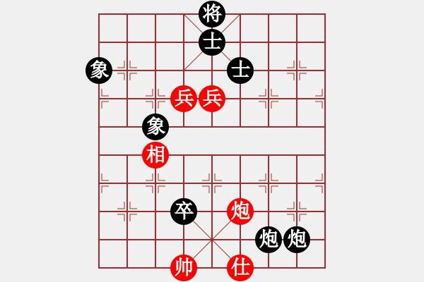 象棋棋谱图片:杭州环境集团 赵子雨 负 山东体彩 陈富杰 - 步数:152