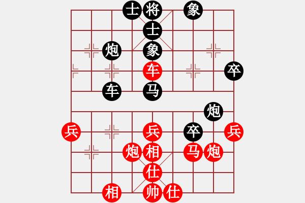 象棋棋谱图片:杭州环境集团 赵子雨 负 山东体彩 陈富杰 - 步数:40