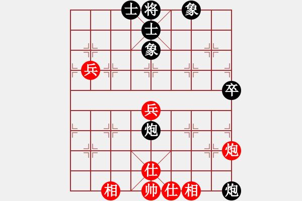 象棋棋谱图片:杭州环境集团 赵子雨 负 山东体彩 陈富杰 - 步数:60