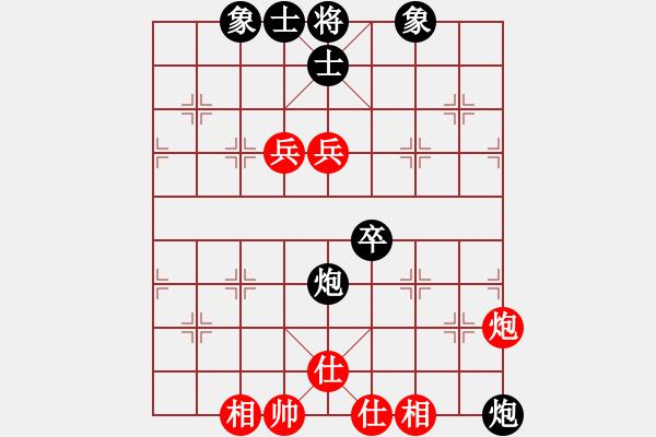 象棋棋谱图片:杭州环境集团 赵子雨 负 山东体彩 陈富杰 - 步数:70