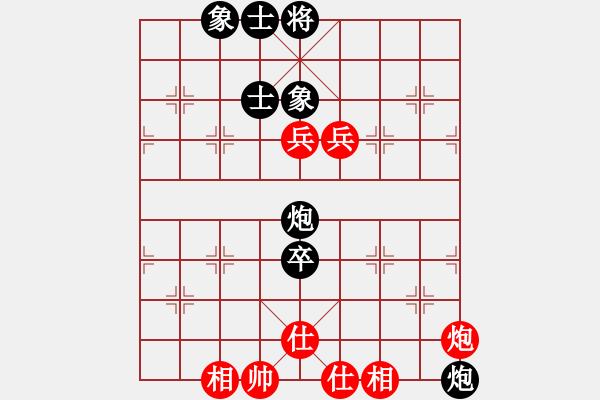 象棋棋谱图片:杭州环境集团 赵子雨 负 山东体彩 陈富杰 - 步数:80