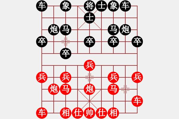 象棋棋谱图片:浙江 谢新琦 负 北京 王天一 - 步数:10