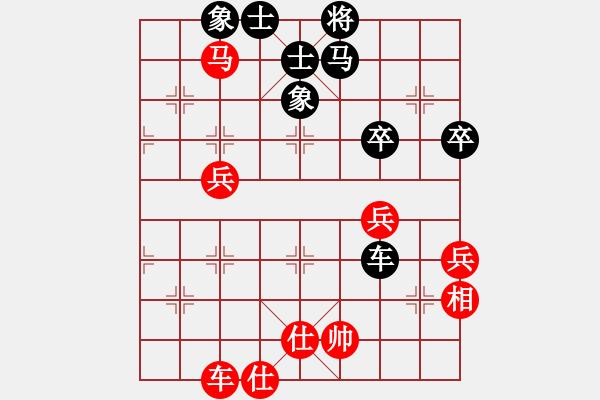 象棋棋谱图片:浙江 谢新琦 负 北京 王天一 - 步数:80