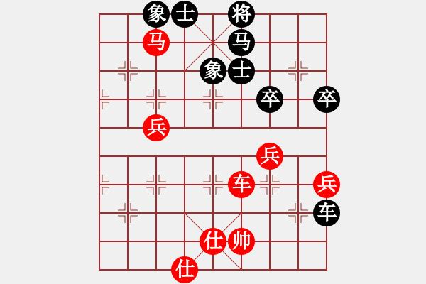 象棋棋谱图片:浙江 谢新琦 负 北京 王天一 - 步数:87