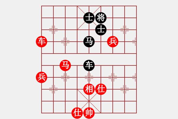 象棋棋谱图片:于有志先胜姚洪新 - 步数:100