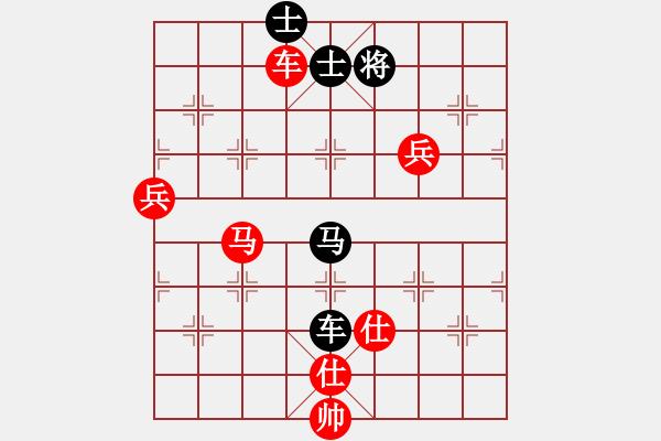 象棋棋谱图片:于有志先胜姚洪新 - 步数:110