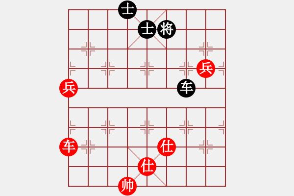 象棋棋谱图片:于有志先胜姚洪新 - 步数:119