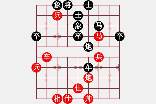 象棋棋谱图片:于有志先胜姚洪新 - 步数:70