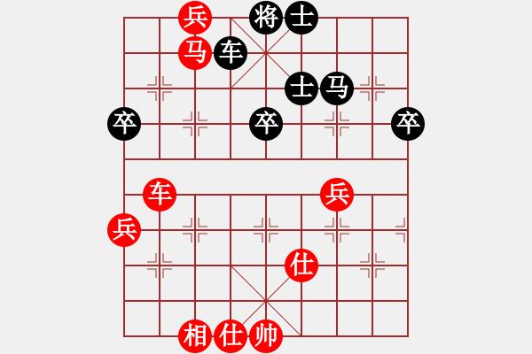 象棋棋谱图片:于有志先胜姚洪新 - 步数:80