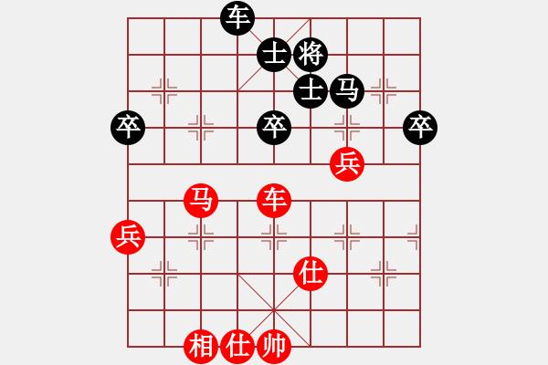 象棋棋谱图片:于有志先胜姚洪新 - 步数:90