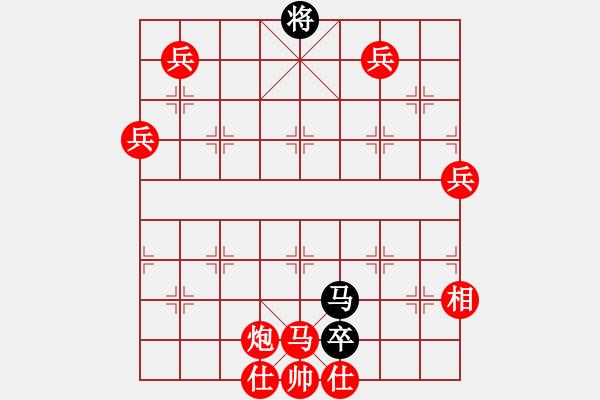 象棋棋谱图片:第87局 龙蟠虎踞(改进局) - 步数:0