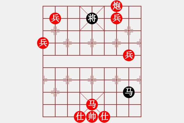 象棋棋谱图片:第87局 龙蟠虎踞(改进局) - 步数:10
