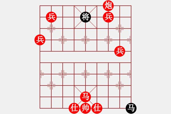 象棋棋谱图片:第87局 龙蟠虎踞(改进局) - 步数:13