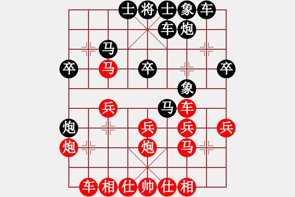 象棋棋谱图片:张申宏     先负 徐超       - 步数:30