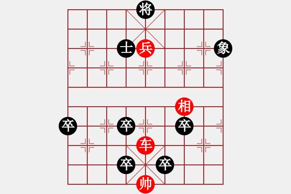 象棋棋谱图片:第308局 金猫捕鼠 - 步数:0