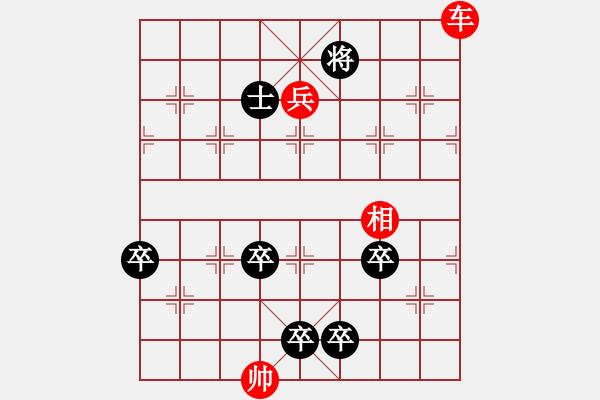 象棋棋谱图片:第308局 金猫捕鼠 - 步数:30