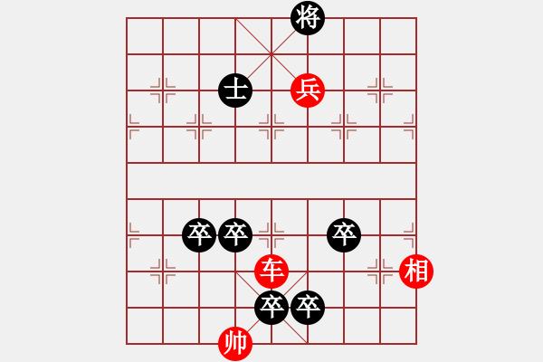 象棋棋谱图片:第308局 金猫捕鼠 - 步数:40