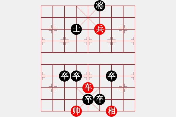 象棋棋谱图片:第308局 金猫捕鼠 - 步数:45