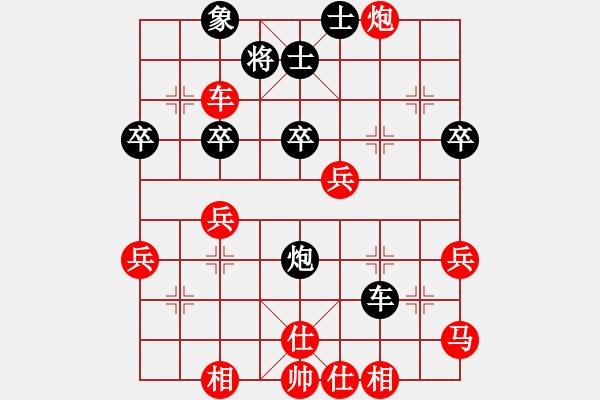 象棋棋谱图片:第八轮 阳江队 陈球 vs 高州队 李国可 - 步数:50