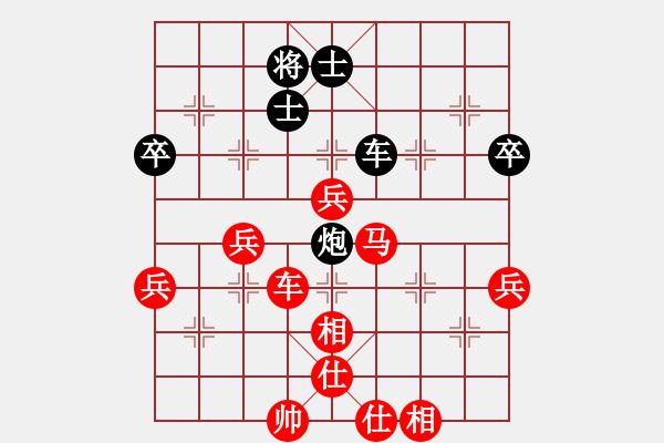 象棋棋谱图片:第八轮 阳江队 陈球 vs 高州队 李国可 - 步数:70