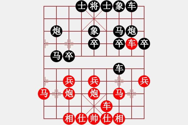 象棋棋谱图片:4--1---崔 -革 胜 谢 -靖---相三进一 车7进1*****! - 步数:20