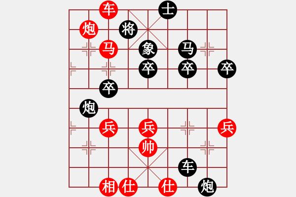 象棋棋谱图片:4--1---崔 -革 胜 谢 -靖---相三进一 车7进1*****! - 步数:59