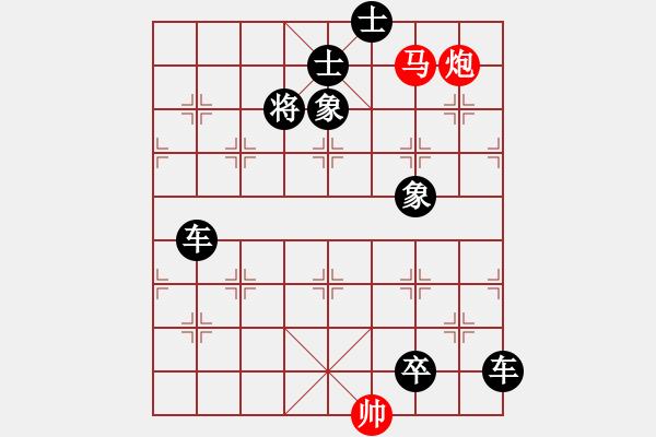 象棋棋谱图片:第159局 坚逢贡客 - 步数:10