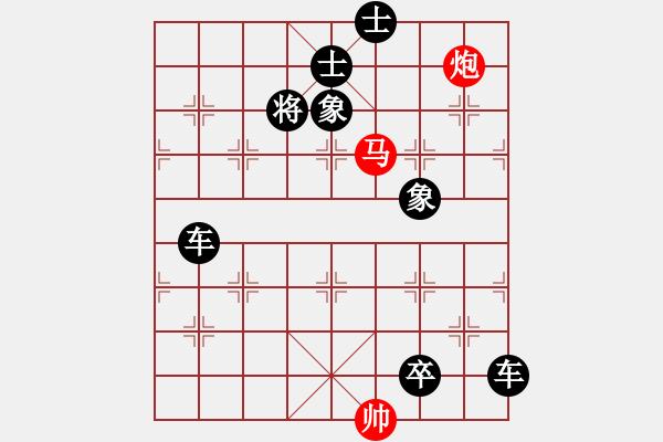 象棋棋谱图片:第159局 坚逢贡客 - 步数:11