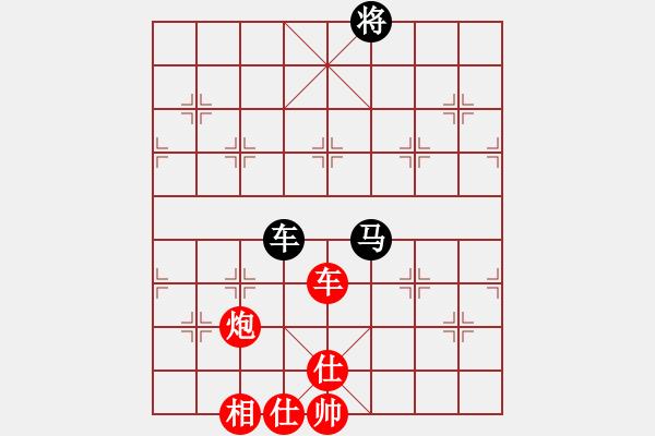 象棋棋谱图片:四川成都懿锦控股 孟辰 胜 杭州环境集团 王天一 - 步数:360